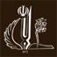 پردیس بین المللی ارس دانشگاه تبریز