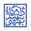 شبه دبی دانشگاه شهید بهشتی