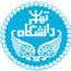 پردیس بین الملل کیش دانشگاه تهران